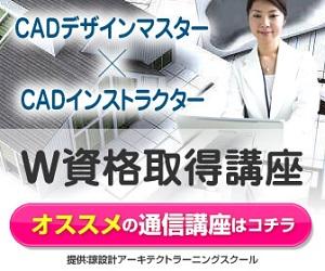 CAD通信